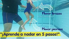 como aprender a nadar1-clubcañadar